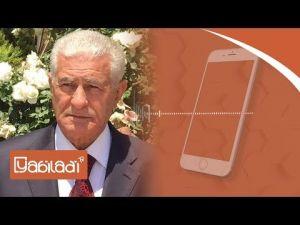 قيادي فلسطيني عن مؤتمر البحرين: المغرب مجمع على حب فلسطين وشعارنا التاريخي