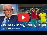 Hakim Ziyech accuses Morocco's Minister of Youth and Sports of «lying»