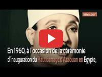 Quand Mohammed V se rendait au Caire pour écouter Abdelbasset réciter le Coran