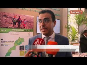 Maroc: La petite enfance au cœur des Assises nationales du développement humain