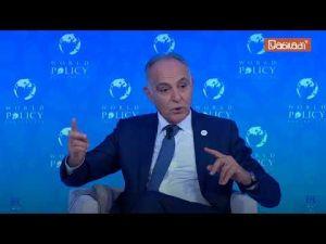 مزوار يقدم استقالته من رئاسة