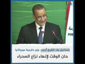 Sahara : «Mauritania does not support any party», Ismail Ould Cheikh says