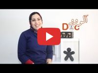 ألووو دوك: الرضاعة في شهر رمضان [12#]