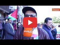 هل أثرت حملة المقاطعة على المسيرة التضامنية مع فلسطين بالرباط؟