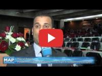 La police marocaine s'intéresse à l''intelligence économique