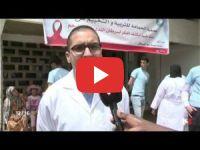 حملة طبية للكشف المبكر عن سرطان الثدي وعنق الرحم