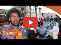مهرجان كناوة وأثره على الرواج الاقتصادي بالصويرة