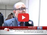 Ebola : Vigilance maintenue au Maroc