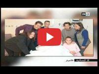 جلالة الملك محمد السادس يجري عملية جراحية كللت بالنجاح