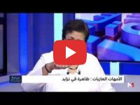 عائشة الشنا : برلمانيون أعرفهم تخلوا عن أبنائهم نتيجة علاقات غير شرعية