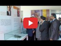 Maroc : Inauguration du premier Musée de l'architecture