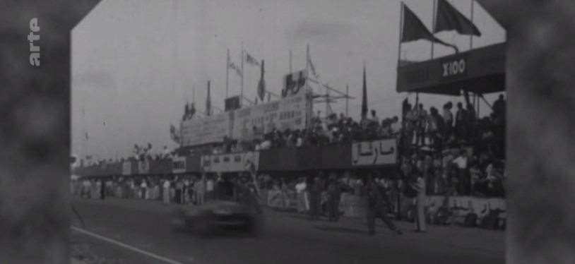 On the 19th of October 1958 Casablanca hosted the Grand Prix./Ph. Arte