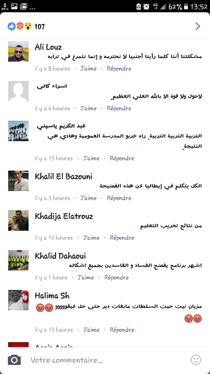 Commentaires des Marocains sur le post Facebook du journaliste marocain Redouane Ramdani. / Ph. Facebook
