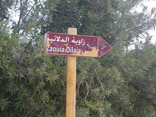 La zaouia de Dila était située près de Aït Ishaq (province de Khénifra). / Ph. DR