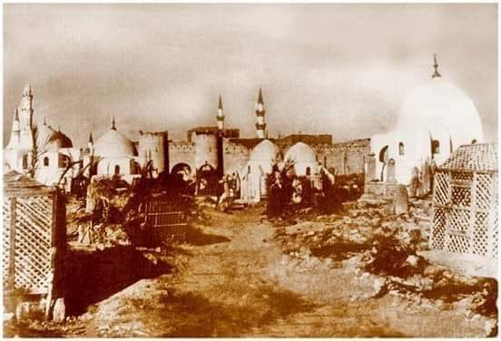 Une ancienne photo de Jannat Al Baqi. / Ph. DR
