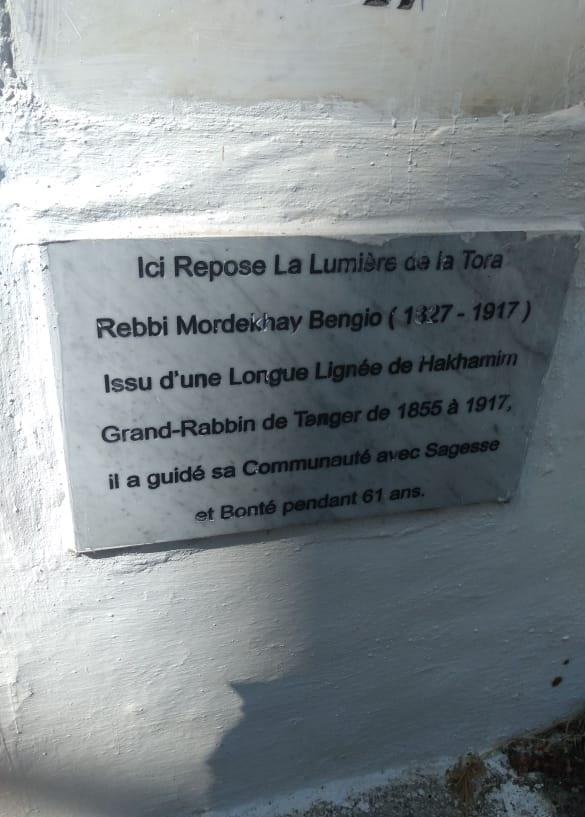 Le cimetière israélite de Tanger. / Ph. Latifa Babas - Yabiladi