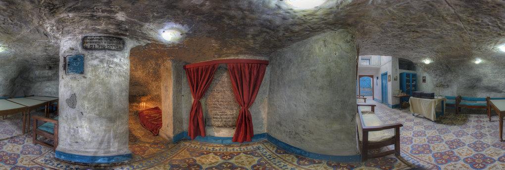 Vue 360° du mausolée de Rabbi Braham Moul Nesse. / Ph. 360cities