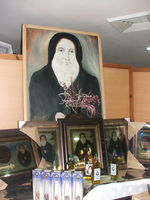Une Hiloula de Rabbi Isthak Ben Walid. / Ph. Blog de Soly Anidjar