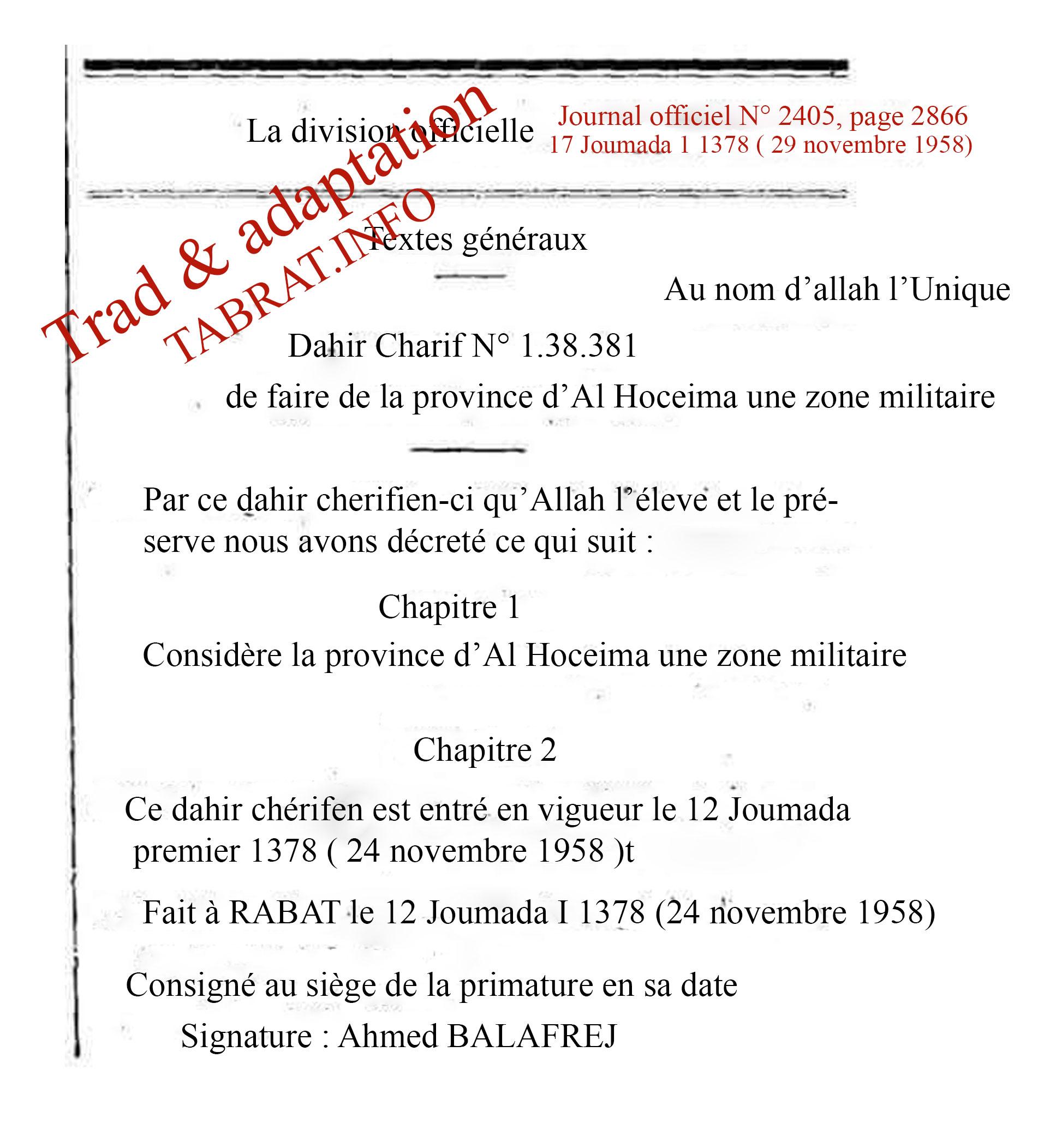 Le Dahir royal n° 1.58.381 publié dans le Bulletin officiel numéro 2405. / Ph. DR