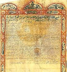 Le diplôme délivré à Abdellah Ibn Salah Al Koutami. / Ph. Journal of Medical and Surgical Research -Younes Charradi