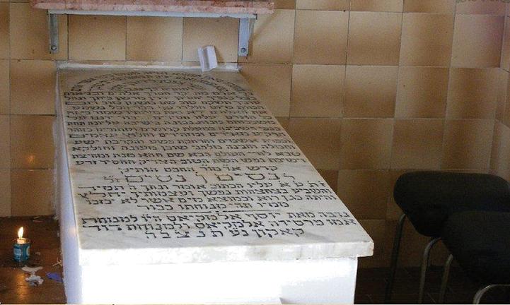 La tombe de Rabbi Nissim Ben Nissim. / Ph. DR